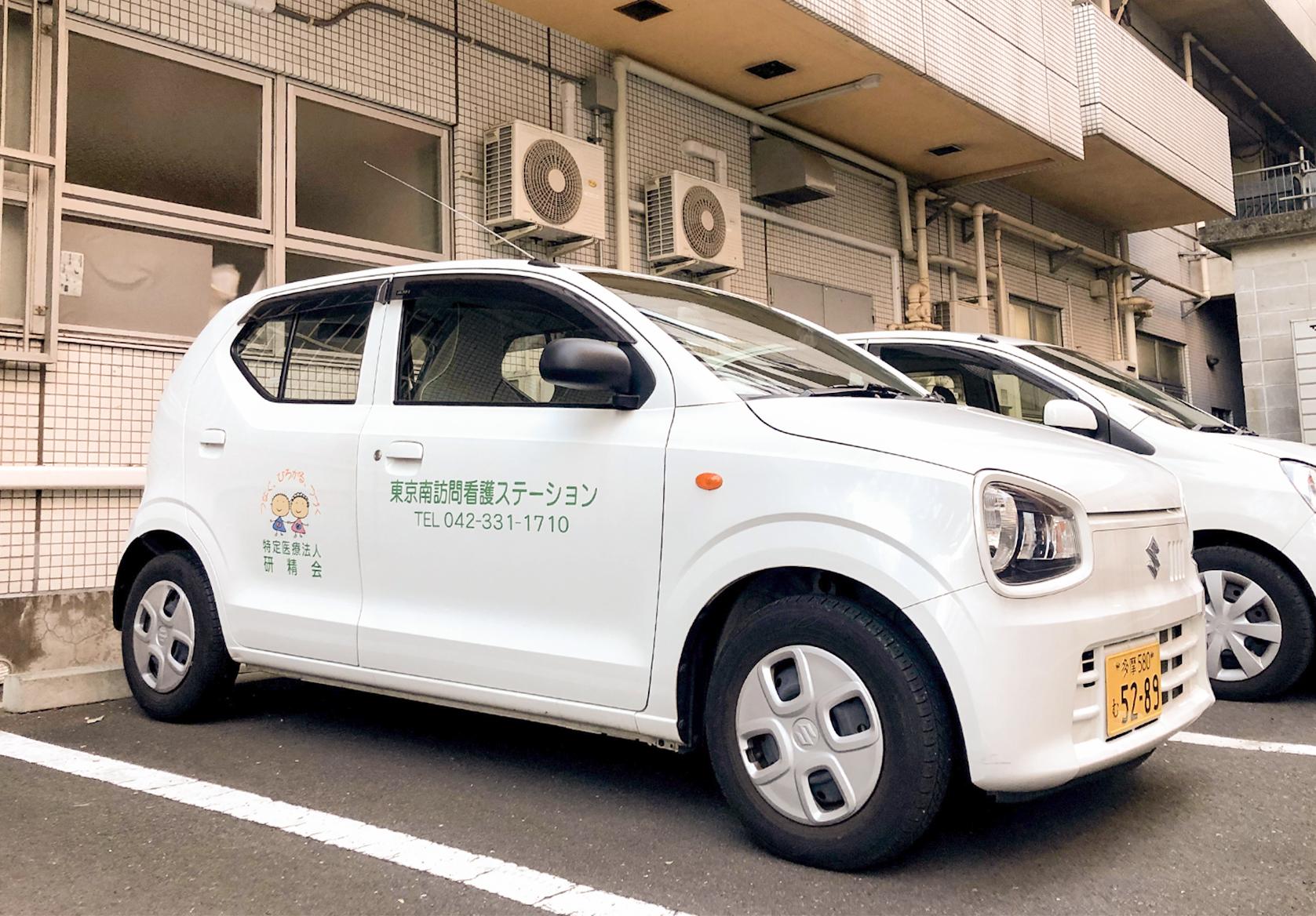 東京南訪問看護ステーション